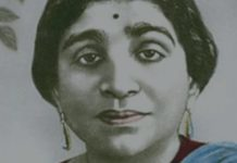 Sarojini Naidu Photo in Hindi