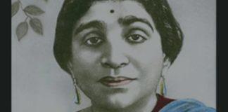 Sarojini Naidu Photo in Hindi