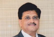 भारत-के-केंद्रीय-रेल-मंत्री.j