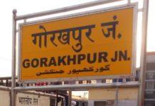 ATTACHMENT DETAILS Image filter भारत-का-सबसे-लंबा-Longest-रेलवे-स्टेशन-गोरखपुर-जंक्शन-है.jpg June 21, 201936 KB 330 × 409 Edit Image Delete Permanently URL https://hindi.todaysera.com/wp-content/uploads/2019/06/भारत-का-सबसे-लंबा-Longest-रेलवे-स्टेशन-गोरखपुर-जंक्शन-है.jpg Title भारत का सबसे लंबा (Longest) रेलवे स्टेशन गोरखपुर जंक्शन है