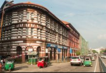 श्रीलंका की राजधानी क्या है Shri lanka ki Rajdhani