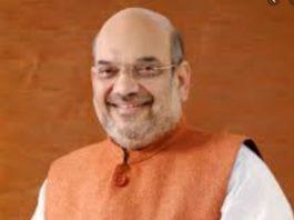 भारत के गृह मंत्री Home Minister OF India