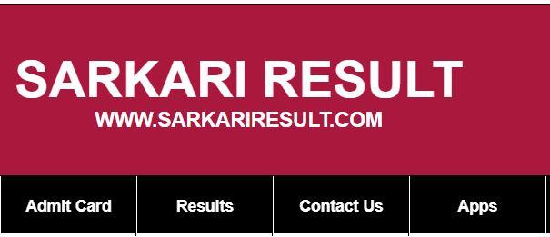 Sarkari Result Hindi सरकारी नौकरी एडमिट कार्ड और ऑनलाइन फॉर्म