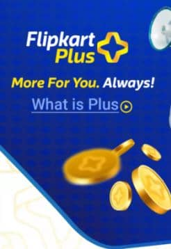 फ्लिपकार्ट प्लस कॉइन Flipkart Plus Coin Kya Hai in Hindi