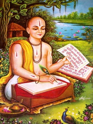 tulsidas ke dohe in hindi