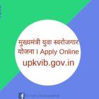 मुख्यमंत्री युवा स्वरोजगार योजना Apply Online upkvib.gov.in