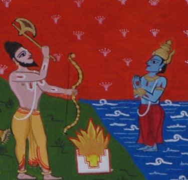 जय परशुराम