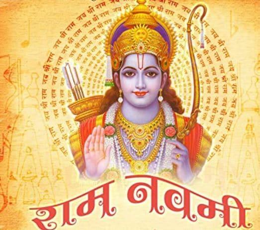रामनवमीपर 10 अनमोल वाक्य