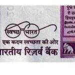 10 Lines on Swatch Bharat Abhiyan in Hindi स्वच्छ भारत अभियानपर १० पंक्तियाँ हिंदी मे