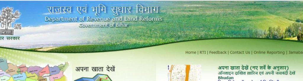 Bihar Bhulekh Naksha in Hindi | बिहार भूलेख नक्शा क्या हैं?