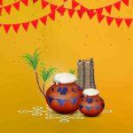 10 Lines On Pongal in Hindi पोंगल पर १० पंक्तियाँ हिंदी में