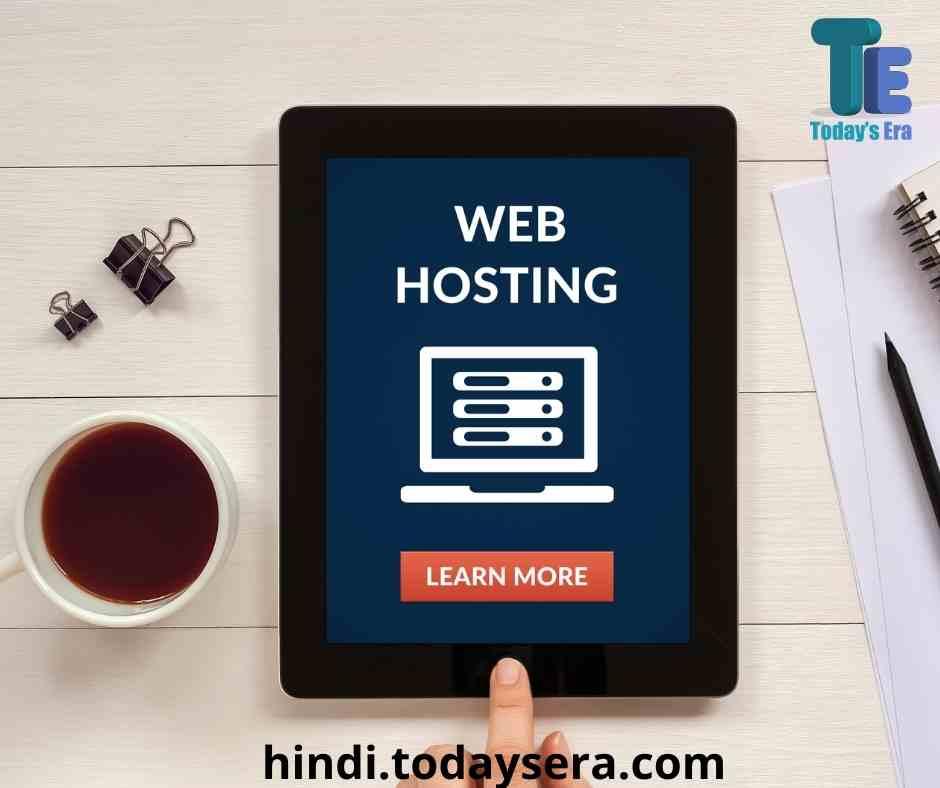 वेब होस्टिंग क्या होती है कहां व कैसे खरीदें ? | What is Hosting?