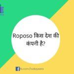 Roposo Kis Desh Ki Company Hai ? | रोपोसो किस देश की कंपनी है ?