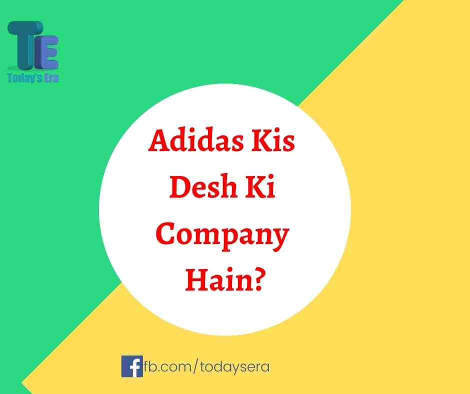 Adidas Kis Desh Ki Company Hain? | Adidas किस देश की कंपनी हैं?