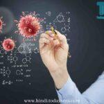 Discovery of Bacteria in Hindi | बेक्टीरिया की खोज हिंदी में